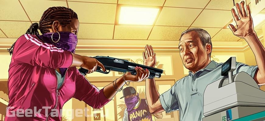 Лучшие сервера GTA 5 Role-Play