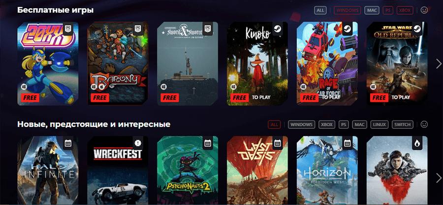 Каталог бесплатных игр в Opera GX