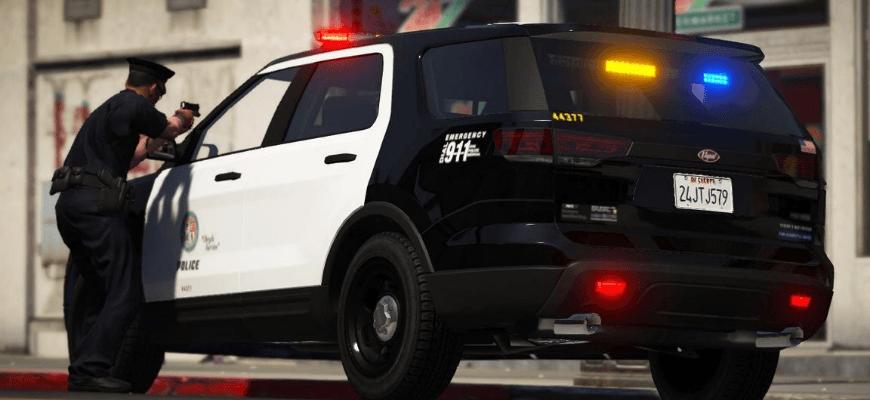 GTA V: LSPDFR Mod