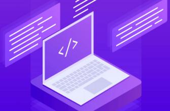 Курсы программирования для начинающих