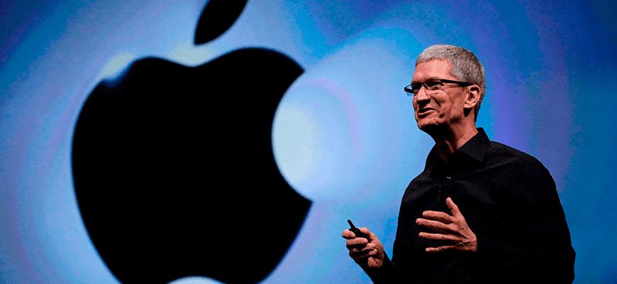 Где смотреть презентацию apple 2020