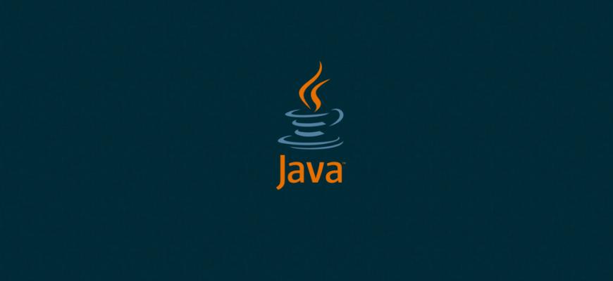 Лучшие курсы по Java для начинающих