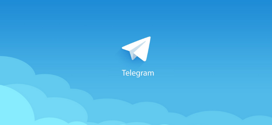 Как создать бота в Телеграм - подробная инструкция