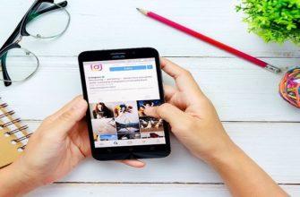 Лучшие Курсы по Продвижению в Instagram
