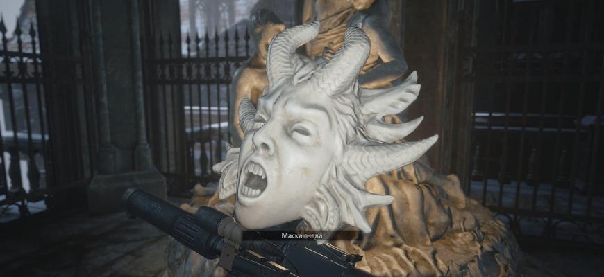 Маска гнева Resident Evil: Village и загадка с колоколами