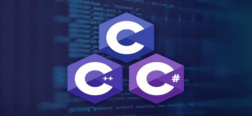 ТОП курсов по языкам программирования C, C# и C++