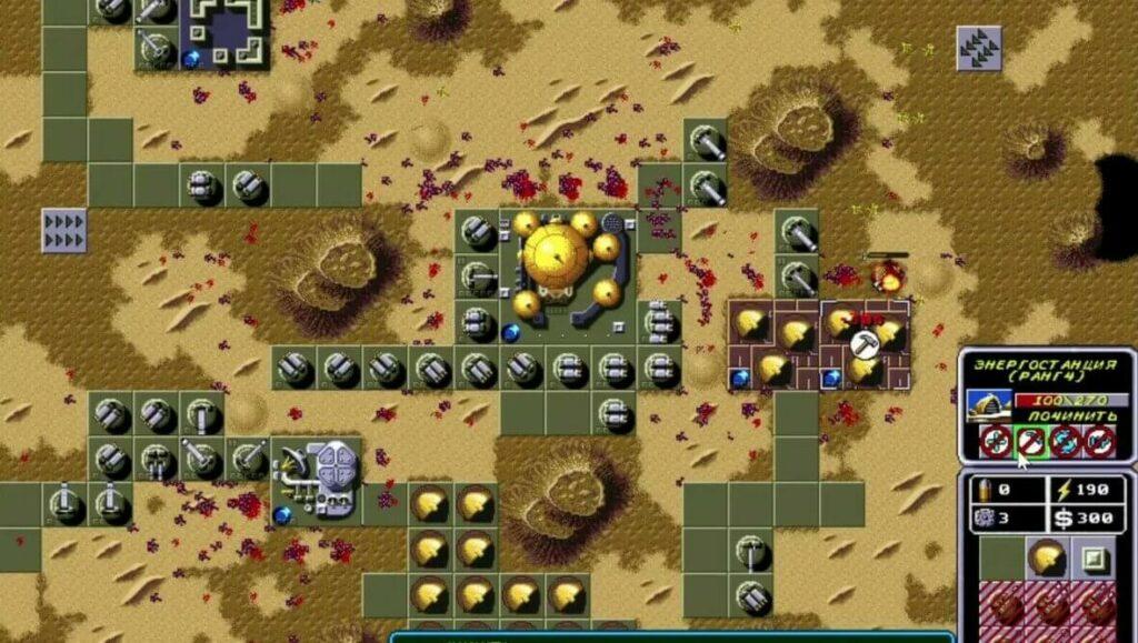 Компьютерная игра по вселенной Дюны