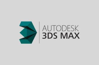 Топ курсов по 3ds Max для начинающих