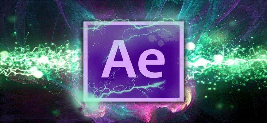 Топ курсов по Adobe After Effects для начинающих