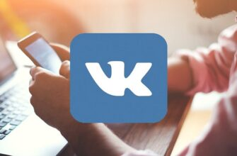Топ курсов по продвижению в VK для начинающих